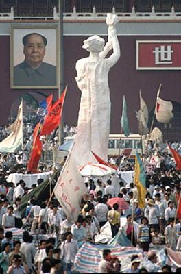 the-goddess-of-democracy-in-tiananmen-square.jpg