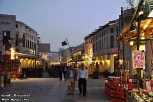 Qatar_market1