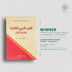 charbel-winner