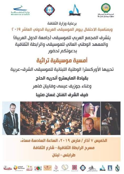 facebook_1551469600594