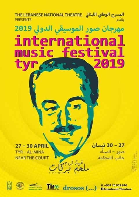 1 Poster of Festival