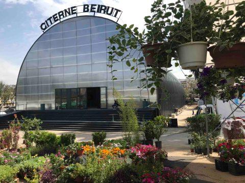 Photo Citerne Beirut
