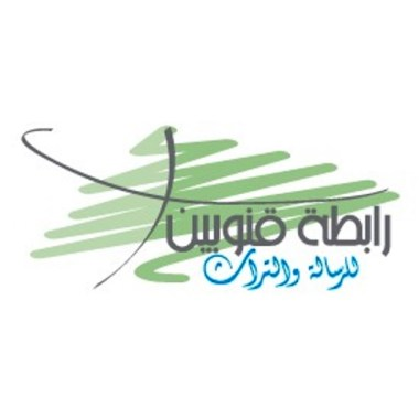 logo- kanoubine