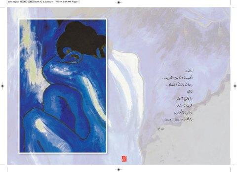 sahr-haydar111