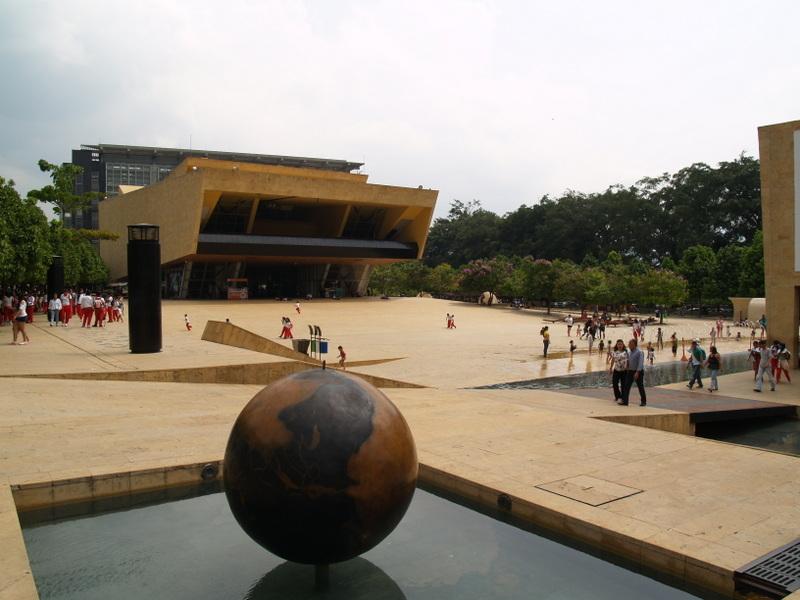 Parque de los Deseos, Medellín