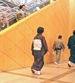 Hall du salon d'exposition de kimono (Kyoto)