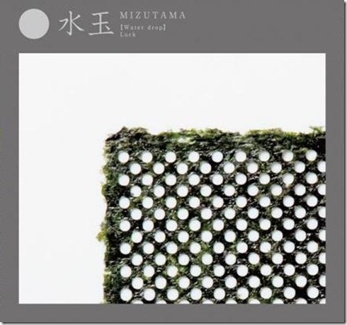 design-nori-mizutama