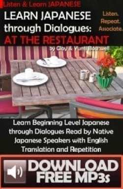 Japanese Dialogues at the Restaurant