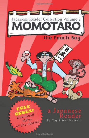 Momotaro the Peach Boy