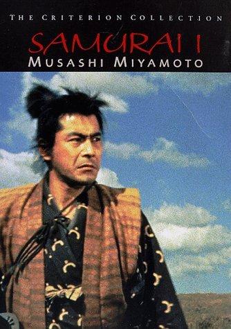 samurai1_mm1
