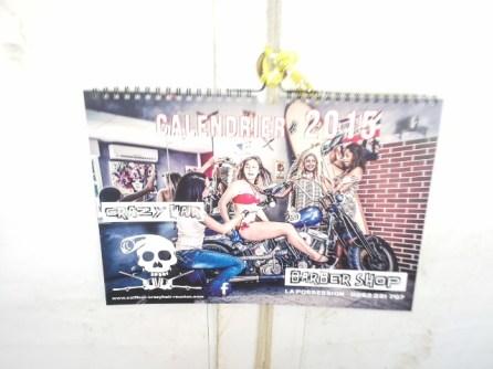 Le calendar de Panzer: une tuerie!!!
