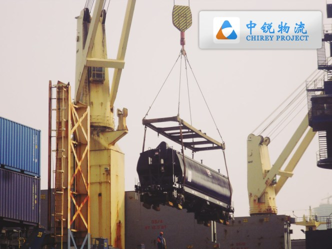 Chirey Projects recently shipped approximately 4000 cbm railway wagon from Tianjin to Adelaide, Australia