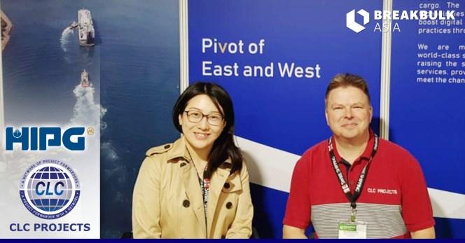 CLC           Projects and Sarah Gao of Hambantota Port Sri Lanka met in           Shanghai around Breakbulk Asia