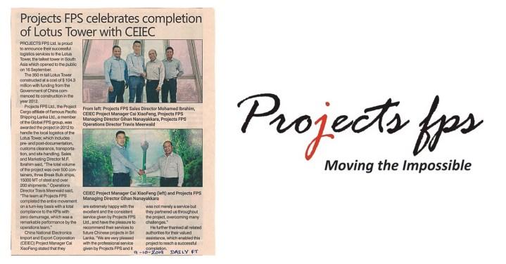 ProjectFPS