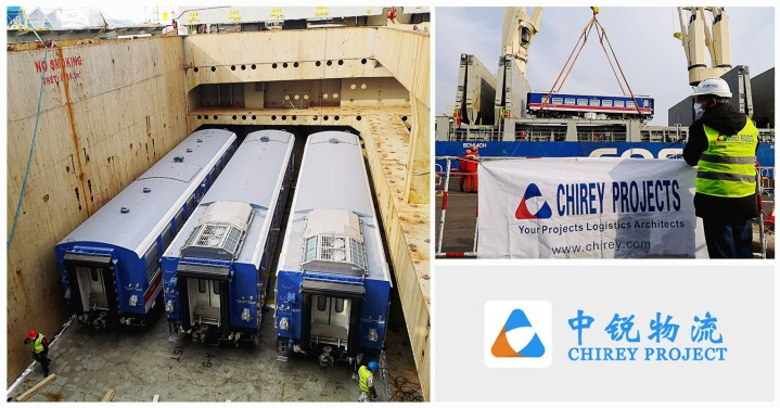 Chirey Projects Transported Several Railcars from a Chinese Factory to End Users