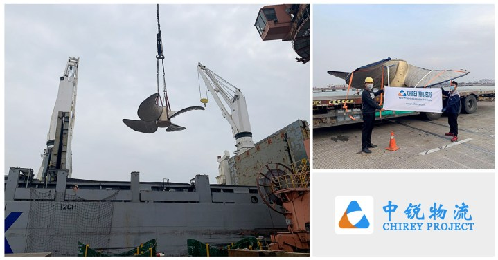 Chirey Projects Recently Transported a Propeller from a Chinese Factory