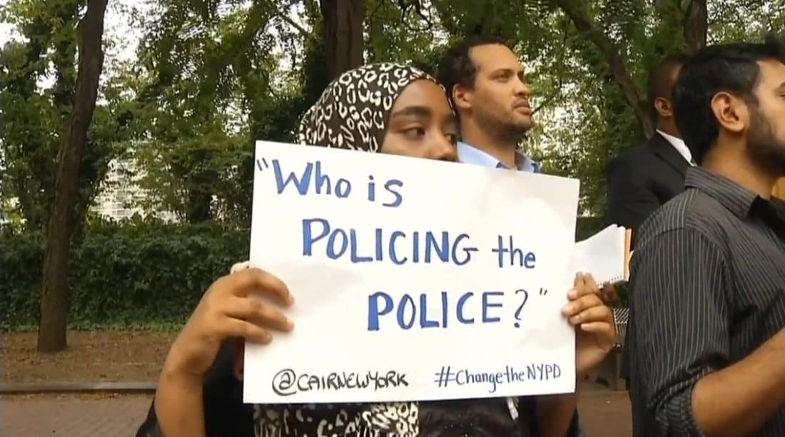 Who is policing the police?