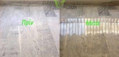 καθαρισμός γυάλισμα μαρμάρων