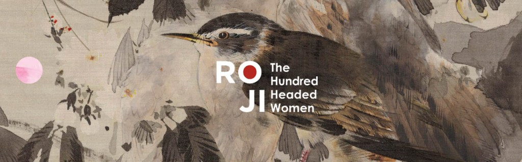 The Free Jazz Collective – Roji – The Hundred Headed Women (Shhpuma) ***½