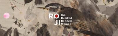 Gapplegate Guitar and Bass Blog – Roji – The Hundred Headed Woman