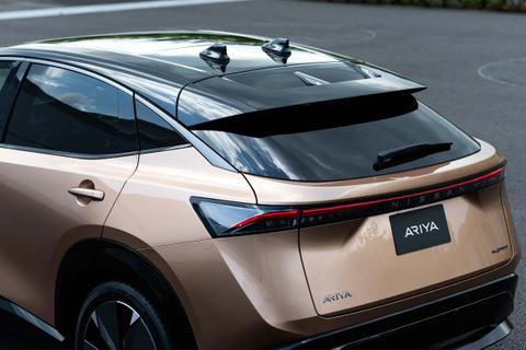 Nissan Ariya EV