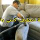 شركات تنظيف كنب بالخبر شركة تنظيف كنب بالخبر 0503152005 img1499307333571