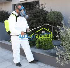 شركة رش مبيدات بالظهران