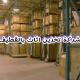 شركة تخزين اثاث بالقطيف شركة تخزين اثاث بالقطيف شركة تخزين اثاث بالقطيف 0503152005 img1497394207214