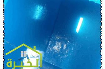 Photo of شركة عزل خزانات بالاحساء 920001963