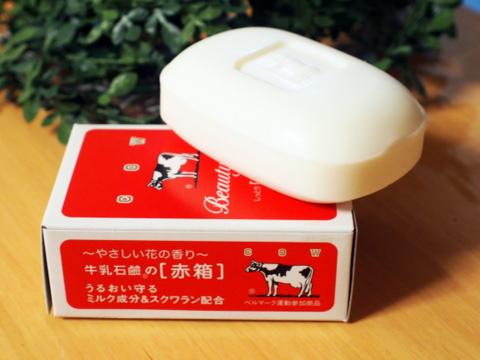 牛乳石鹸 赤箱 洗顔 口コミ