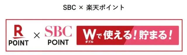 湘南美容外科クーポン3万円以上楽天
