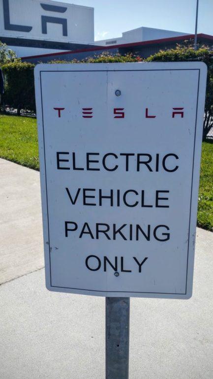 Tesla Fremont factory parking