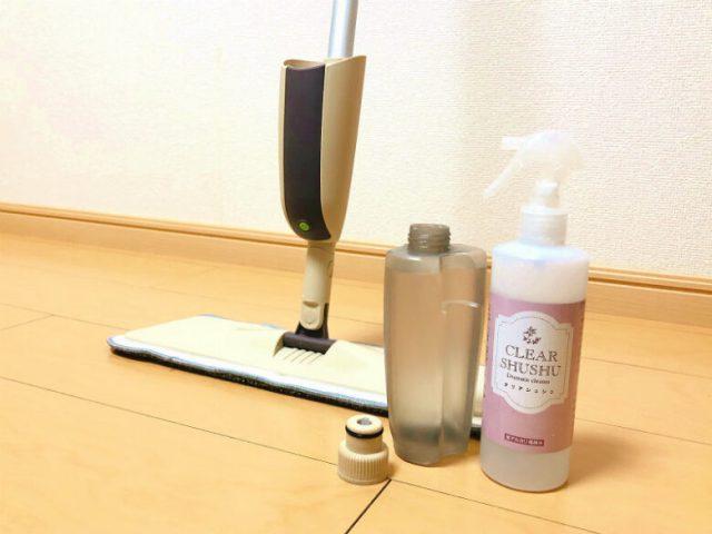 フローリングの拭き掃除が楽チンに♪『スプレーモップ+アルカリ電解水』で時短掃除!
