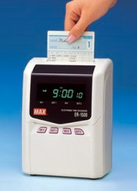 Max ER-1600
