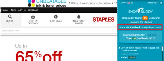 staples-shopbuddy