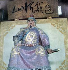 Yue Fei's statue in the Yue Fei Mausoleum