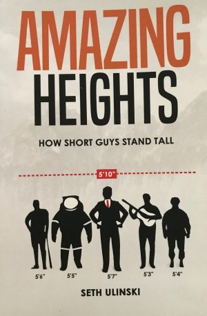 "Stand Tall (Publisher Services) explores questions such as, ""Why do taller people tend to obtain leadership positions?"" and, ""What can we learn from shorter iconic men such as Audie Murphy, Mark Zuckerberg, José Altuve and Kevin Hart?"" The author calls it ""the first personal development book dedicated to the short-guy fraternity."""