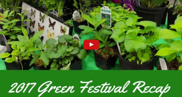 2017 Green Festival Expo
