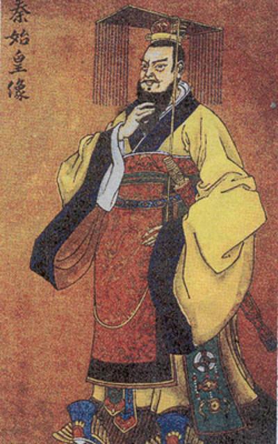Emperador Amarillo