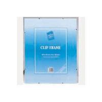 Signature A3 Clip Frames Clear CF3042NG