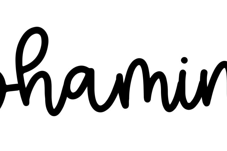 About the baby nameBhamini, at Click Baby Names.com