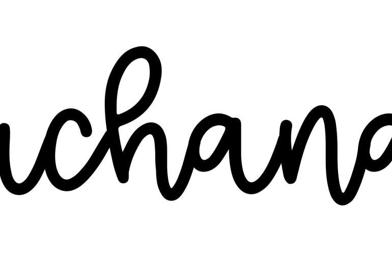 About the baby nameBuchanan, at Click Baby Names.com