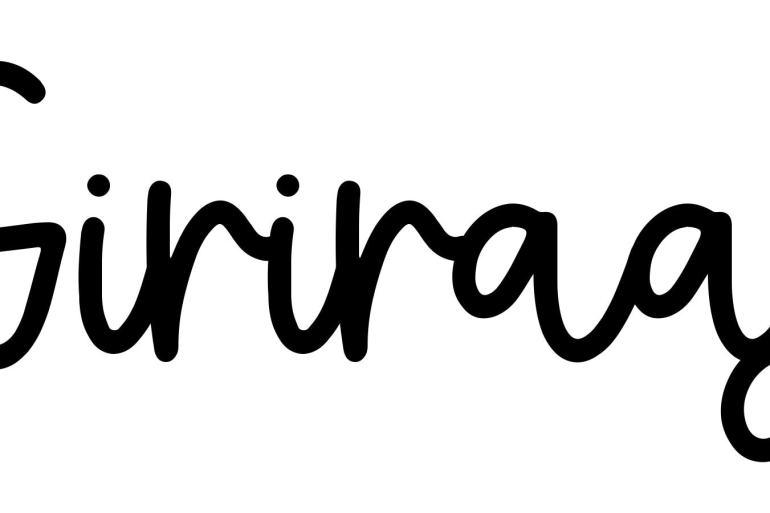 About the baby nameGiriraaj, at Click Baby Names.com