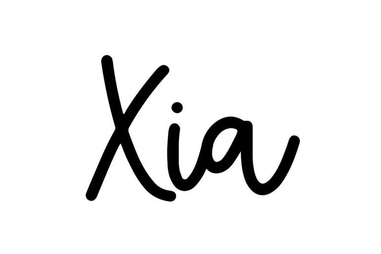 About the baby name Xia, at Click Baby Names.com