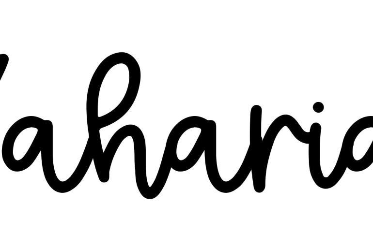 About the baby nameZaharia, at Click Baby Names.com