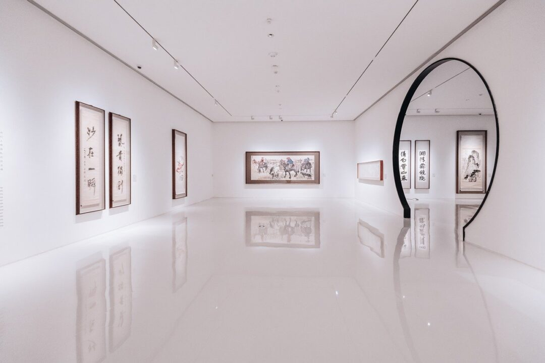12 Salão dos Artistas sem Galeria