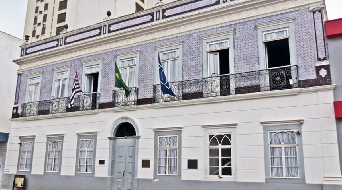 Museu da Energia de Itu- vaga AUXILIAR ADMINISTRATIVO – PJ