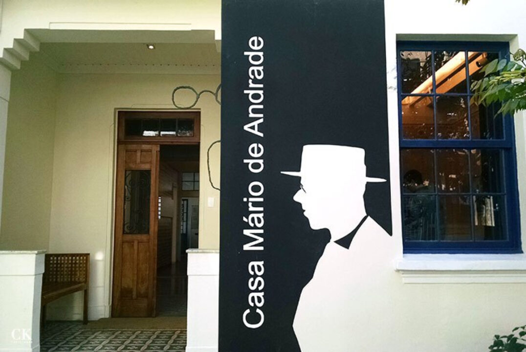 Museu Casa Mário de Andrade convida para Curso online e gratuito : Semana de Arte Moderna