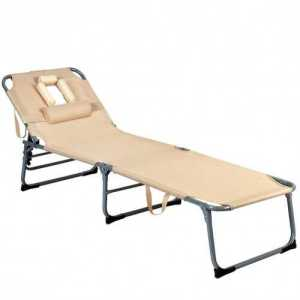 Folding Lounge Chair Bed