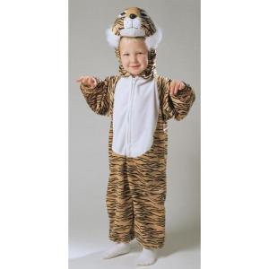 Tiger Striped Plush 1 To 2with free and fast home shipping worldwide